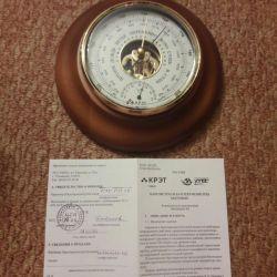 Продам новый барометр БТК-СН-18