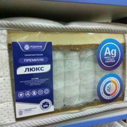 Premium class mattress.