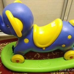 Elephant-rocking chair (Pilsan)