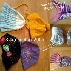 Χειμώνας-άνοιξη καπέλα για τα κορίτσια διαφορετικών μεγεθών