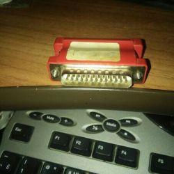 Переходник для компьютера 2 штуки 200рублей