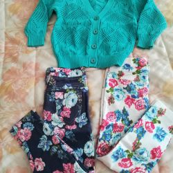 Leggings and jackets for children