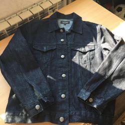 Jacheta denim pentru un băiat de 14-16 ani