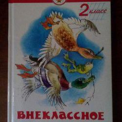 Extracurricular Reading, Grade 2