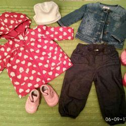 Ρούχα για κορίτσια. Τζιν Windbreaker