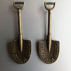 Souvenir-lopata cu inscripția