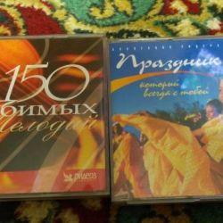 Classic music discs