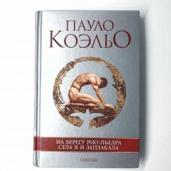 Paulo Coelho Kitabı