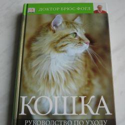 Книга-