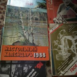 revistele URSS
