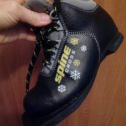 Ski boots (32nd size) leather