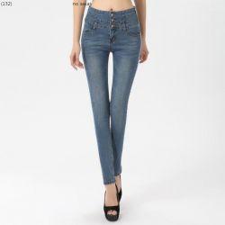 Women's jeans, high waist, stretch, pp. 44-
