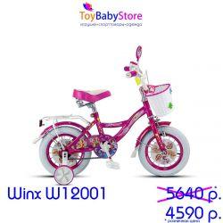 Bicycle children's Winx