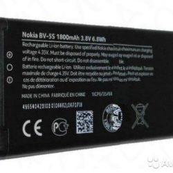 Battery on nokia x2