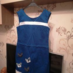 Dress 46 size