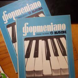 Βιβλία για πιάνο