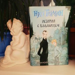 The book Neil Gaiman