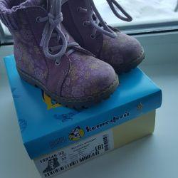 Boots Kotofey Boots