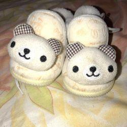 Children's slippers, size 14