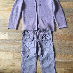 Pants (new)