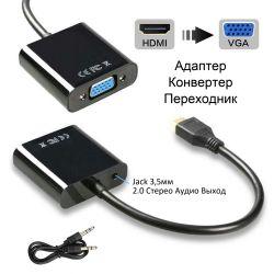 HDMI - VGA + Ses Adaptörü Dönüştürücü Adaptörü