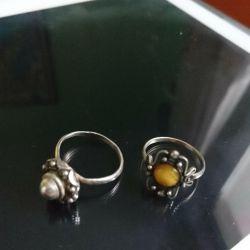 Δαχτυλίδι Vintage με κεχριμπάρι. Η σάρωση.