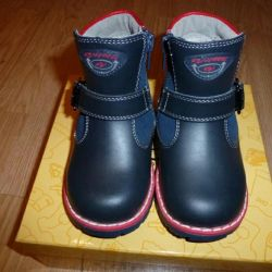 New Vitacci boots the warmed r 22
