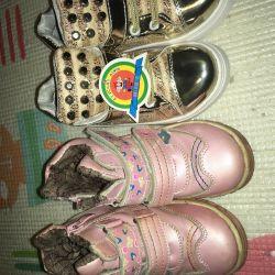 Pantofi noi 25 de culori în culori de aur