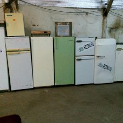 Refrigerator Bu