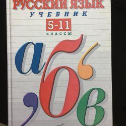 Rusça ders kitapları