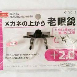 Lentile inclinate pentru citirea daiso japan