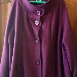 Fleece coat new