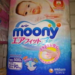 Moony panties for small children 6-10kg 58