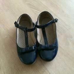Mother-care shoes