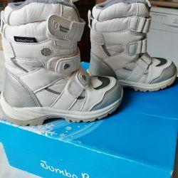 Winter boots rr 25