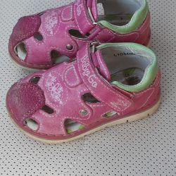Sandalaki 20 size