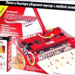 Electric Broom Swivel Sweeper G9