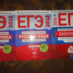 Συλλογή για προετοιμασία για τις εξετάσεις