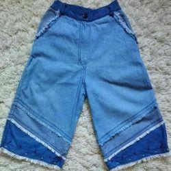 джинси Літні