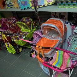 Kovatki, carriages for dolls