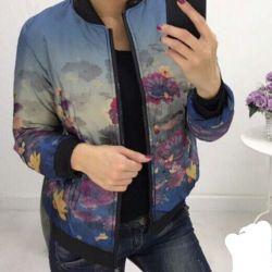 Jacheta nouă
