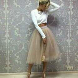 Skirt. Different colors ?