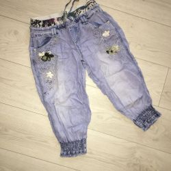 Breeches jeans