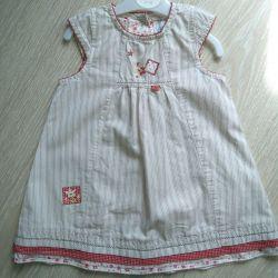 Φόρεμα Vertbaudet (Γαλλία)