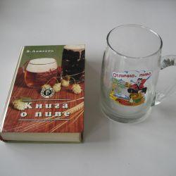 Adama hediye (set) Kupa + Bira hakkında kitap