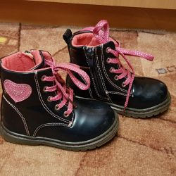 Boots fall / spring
