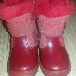 Θα πωλούν φυσικά μπότες 21 μέγεθος