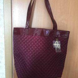 Cumpărător nou de sac