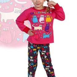 Natalie, παιδική πιτζάμα