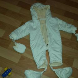 Jumpsuit warm up to 9 months exchange